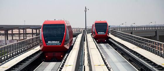 Cairo Airport Mini Metro